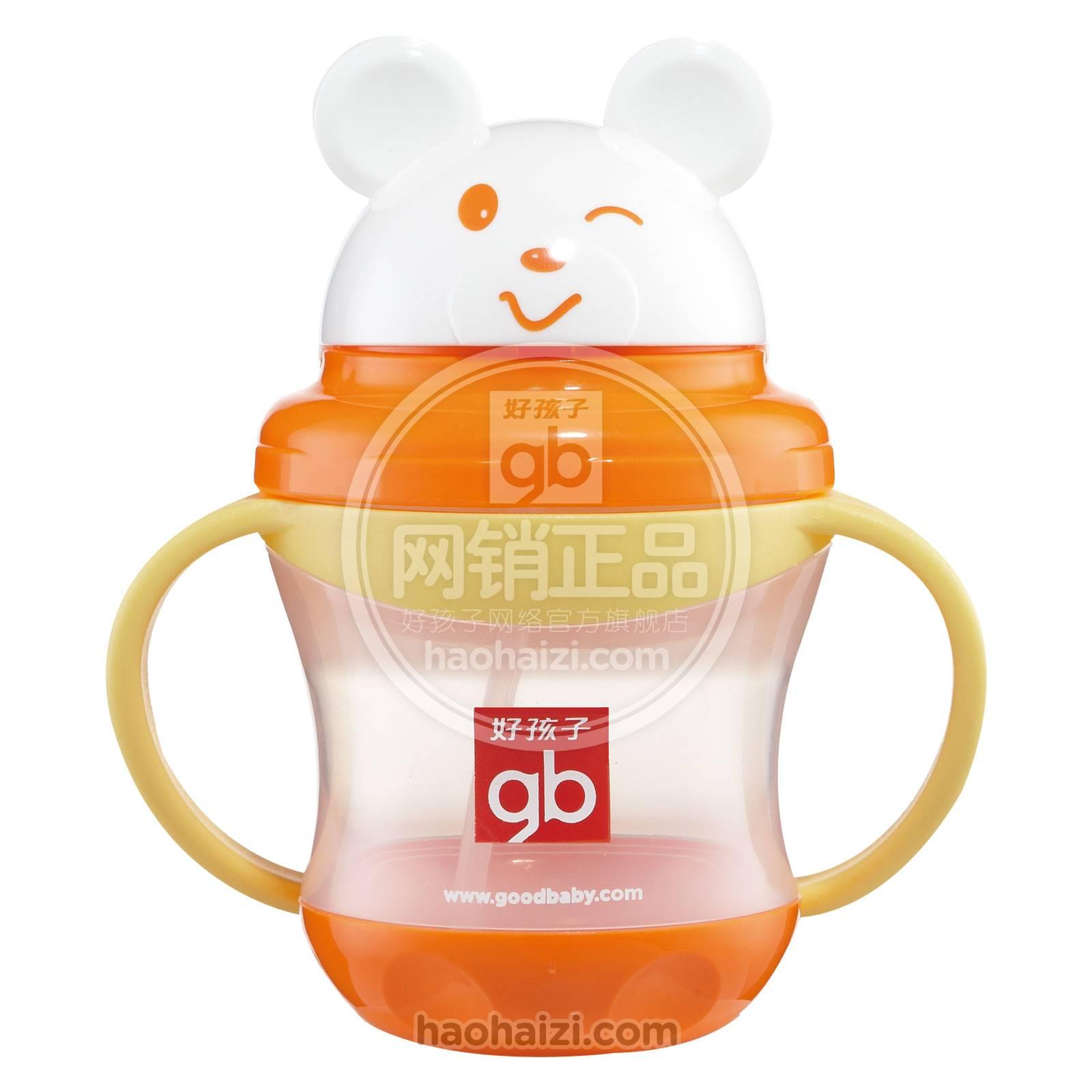 goodbaby 好孩子小熊可爱吸管杯宝宝训练杯水杯 h80009; 好孩子小熊